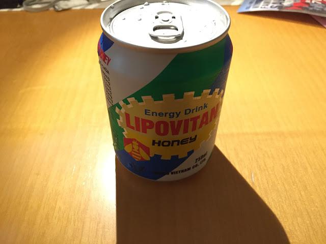 lipovitan-honey リポビタンハニー