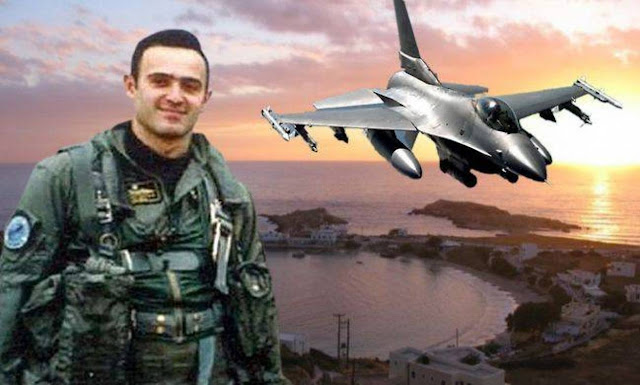 Αυτός είναι ο Τούρκος πιλότος που κατέρριψε τον Κώστα Ηλιάκη