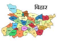 Govt Jobs in Bihar(BR)