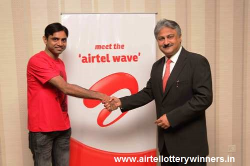 airtel lucky number 2018