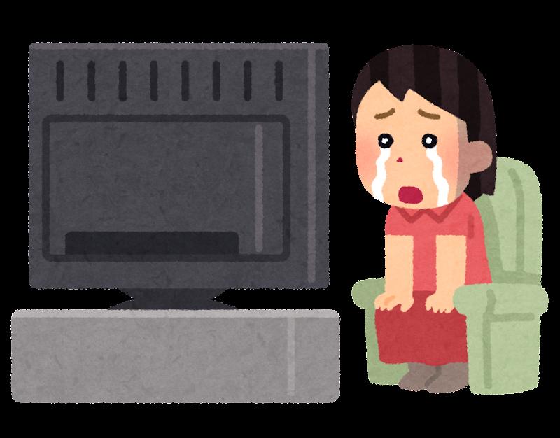 泣きながらテレビを見る人のイラスト(女性) | かわいいフリー素材集 いらすとや
