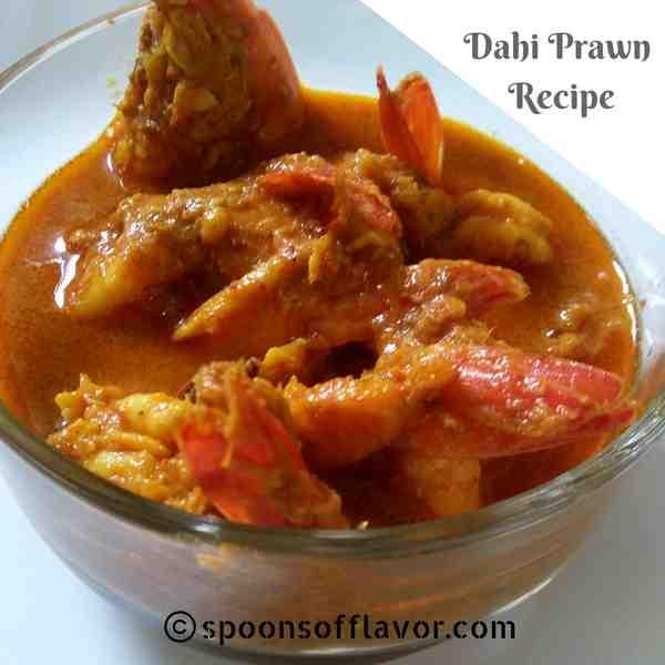 Dahi prawn recipe