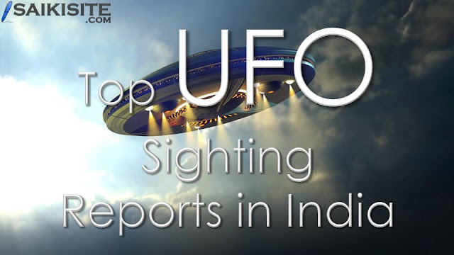 UFO in India. UFO in Kanpur, Bihar and Gorakhpur. UFO sighting. Flying saucer, UFO aliens in India. Footage of UFO in India.