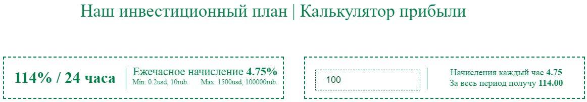 Инвестиционные планы KronaBit