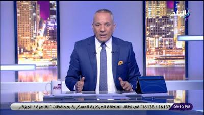 احمد موسى, رسالة تهديد بالقتل, على الهواء,