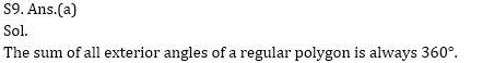 बहुभुज की परिभाषा, इसके प्रकार, सूत्र और इसपर आधारित प्रश्न_190.1