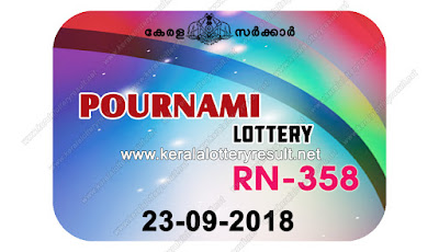 KeralaLotteryResult.net , kerala lottery result 23.9.2018 pournami RN 358 23 september 2018 result , kerala lottery kl result , yesterday lottery results , lotteries results , keralalotteries , kerala lottery , keralalotteryresult , kerala lottery result , kerala lottery result live , kerala lottery today , kerala lottery result today , kerala lottery results today , today kerala lottery result , 23 09 2018, kerala lottery result 23-09-2018 , pournami lottery results , kerala lottery result today pournami , pournami lottery result , kerala lottery result pournami today , kerala lottery pournami today result , pournami kerala lottery result , pournami lottery RN 358 results 23-9-2018 , pournami lottery RN 358 , live pournami lottery RN-358 , pournami lottery , 23/9/2018 kerala lottery today result pournami , 23/09/2018 pournami lottery RN-358 , today pournami lottery result , pournami lottery today result , pournami lottery results today , today kerala lottery result pournami , kerala lottery results today pournami , pournami lottery today , today lottery result pournami , pournami lottery result today , kerala lottery bumper result , kerala lottery result yesterday , kerala online lottery results , kerala lottery draw kerala lottery results , kerala state lottery today , kerala lottare , lottery today , kerala lottery today draw result,