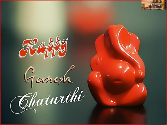 Ganesha wallpaper and images 2017 - 2016