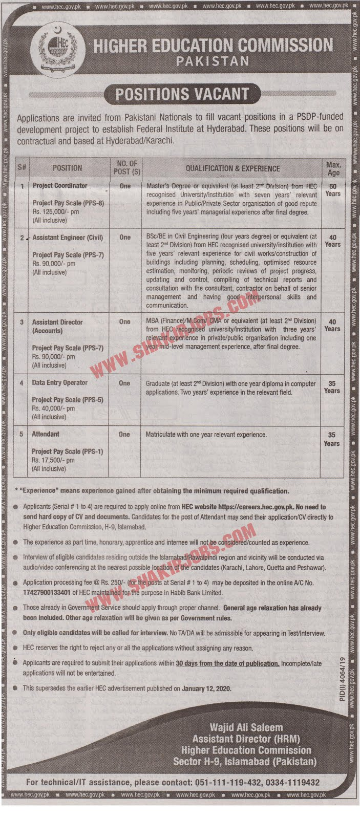 Higher Education Commission (HEC) Jobs 2020 Apply Online,higher education commission jobs 2020,higher education commission pakistan hec jobs 2019,higher education commission internship,higher education commission internship 2019,higher education commission,hec jobs 2020,higher education commission (hec) internship program 2019,higher education commission jobs,higher education commission pakistan,hec jobs 2020 higher education commission apply onlines