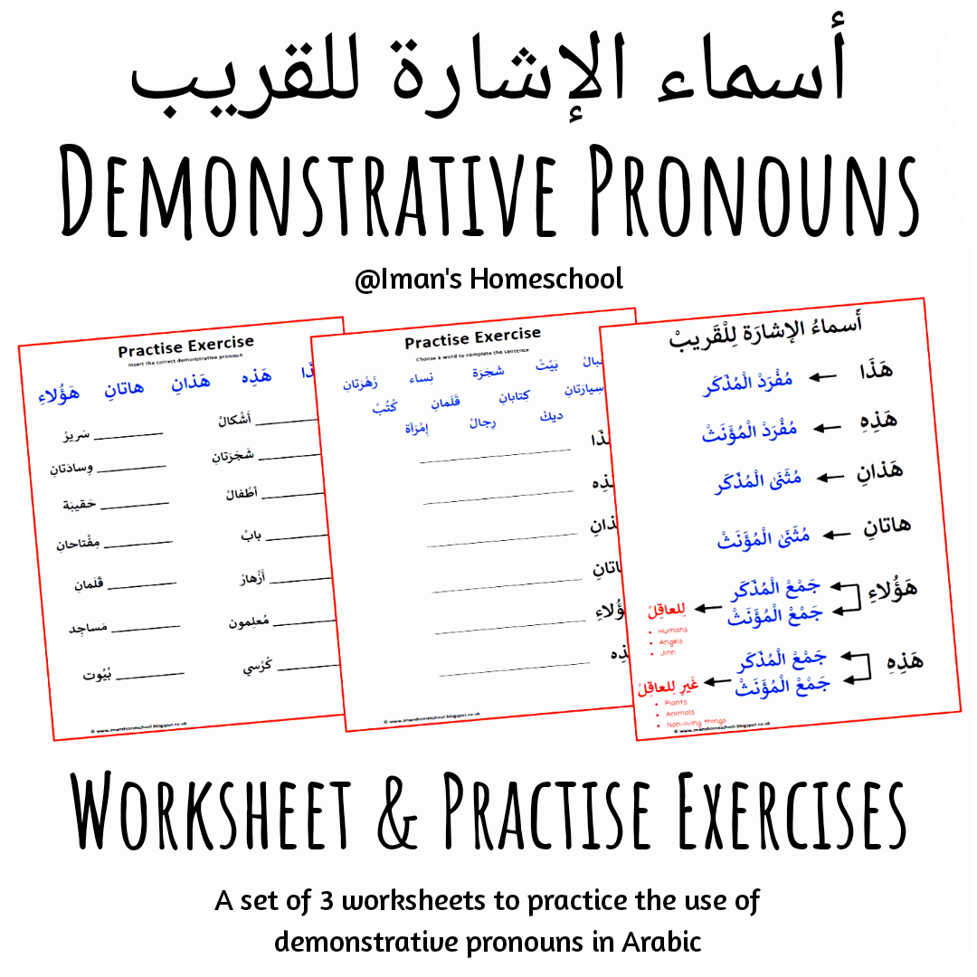 Iman S Home School Arabic Demonstrative Pronouns