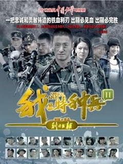 Xem Phim Tôi Là Lính Đặc Chủng 2 - Phoenix Nirvana 2