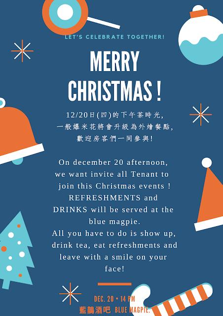 【活動預告】聖誕節下午茶時光餐點升級