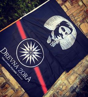 Знаме со Гоце Делчев