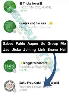 How To Create WhatsApp Group Invite Link [2019]