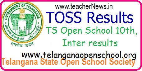 TOSS Intermediate, SSC Results 2017 Telangana Open School Society (TOSS) Results