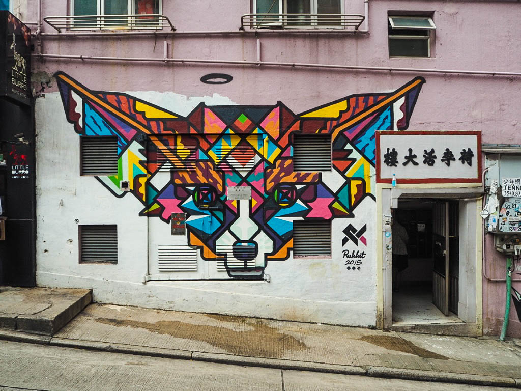 Street art in Sheung Wan