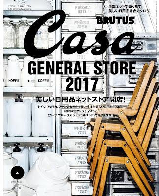 [雑誌] Casa BRUTUS (カーサ ブルータス) 2017年03月号 Raw Download
