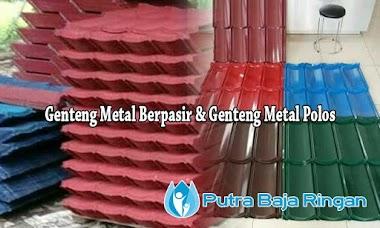 Harga Genteng Metal Pasir Warna | Color Per Lembar 2019