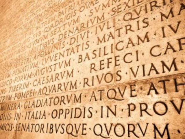 Διαμαρτυρία της Φιλοσοφικής Σχολής του ΕΚΠΑ για την καταργηση των Λατινικών