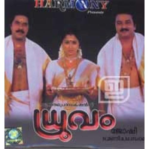 Rajashilpi malayalam songs free download.