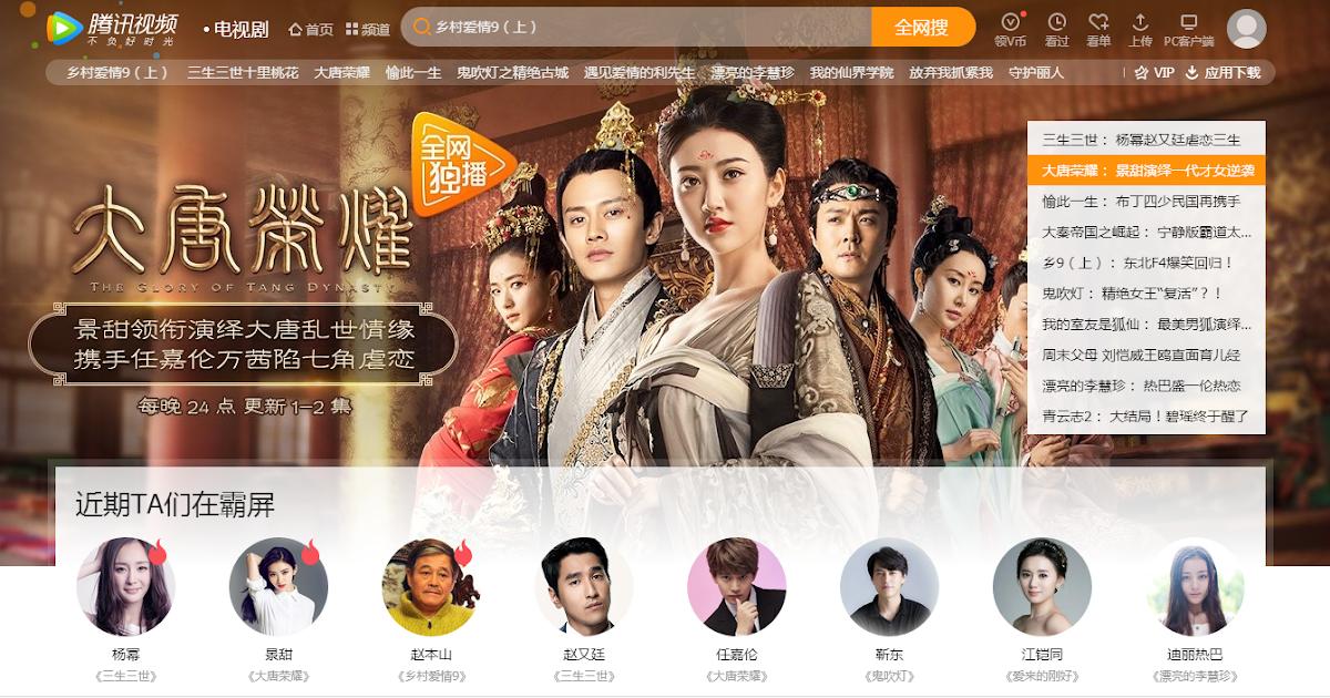 LineTV 線上觀看: 線上追劇看2017如何第一時間看熱播韓劇陸劇內容劇集?