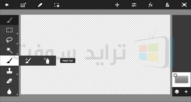 تطبيق فوتوشوب تاتش الجديد للجوال النسخة الاصلية