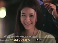 Pang Nakarin ft. Takkatan Cholada - ภูมิแพ้กรุงเทพ (Puum Pae Krungthep)