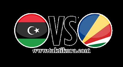 ليبيا والسيشل بث مباشر