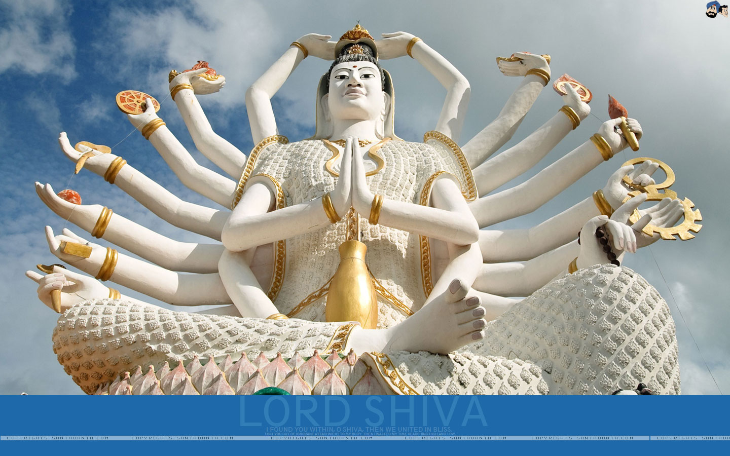 Lord Shiva Wallpapers 3d: God Wallpapers - Wallpapers
