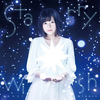 Starry Wish 水瀬いのりの歌詞 inori-minase-starry-wish-lyrics