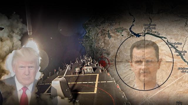 Το παραμύθι των χημικών και η επίθεση ΗΠΑ στη Συρία