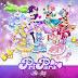 Various Artists - 프리파라 (Pripara)