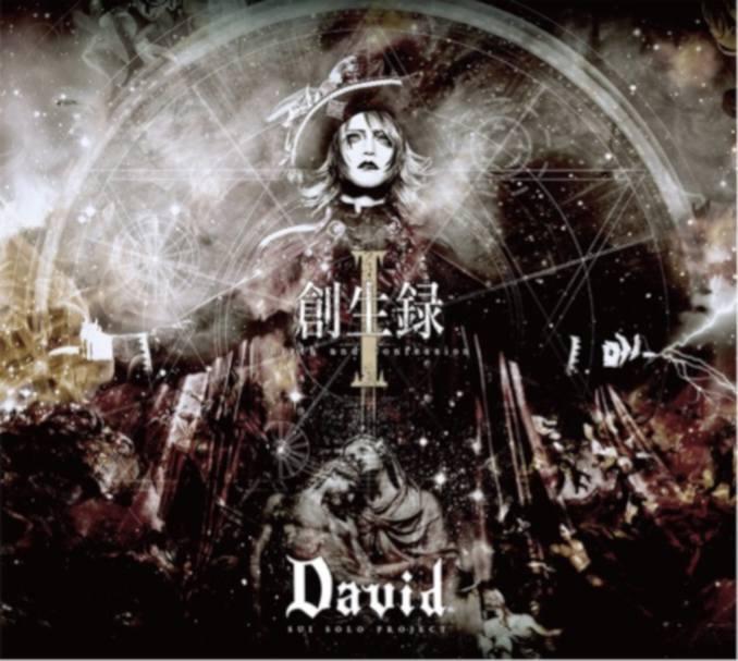 David - Sousei Roku I ~Brith-and-Confession~ mini album-ed - Ed. limitada