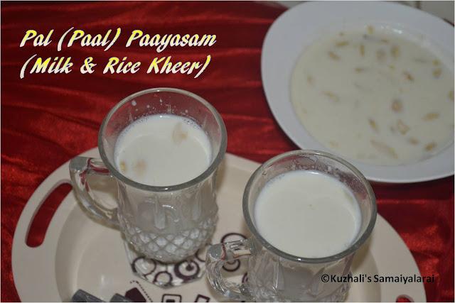 PAAL(PAL) PAAYASAM /MILK PAAYASAM - MILK AND RICE KHEER