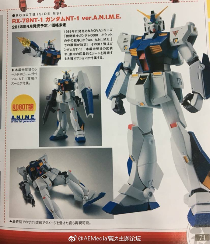 robot-damashi-side-ms-gundam-alex-anime-ver%2B%25282%2529.jpg