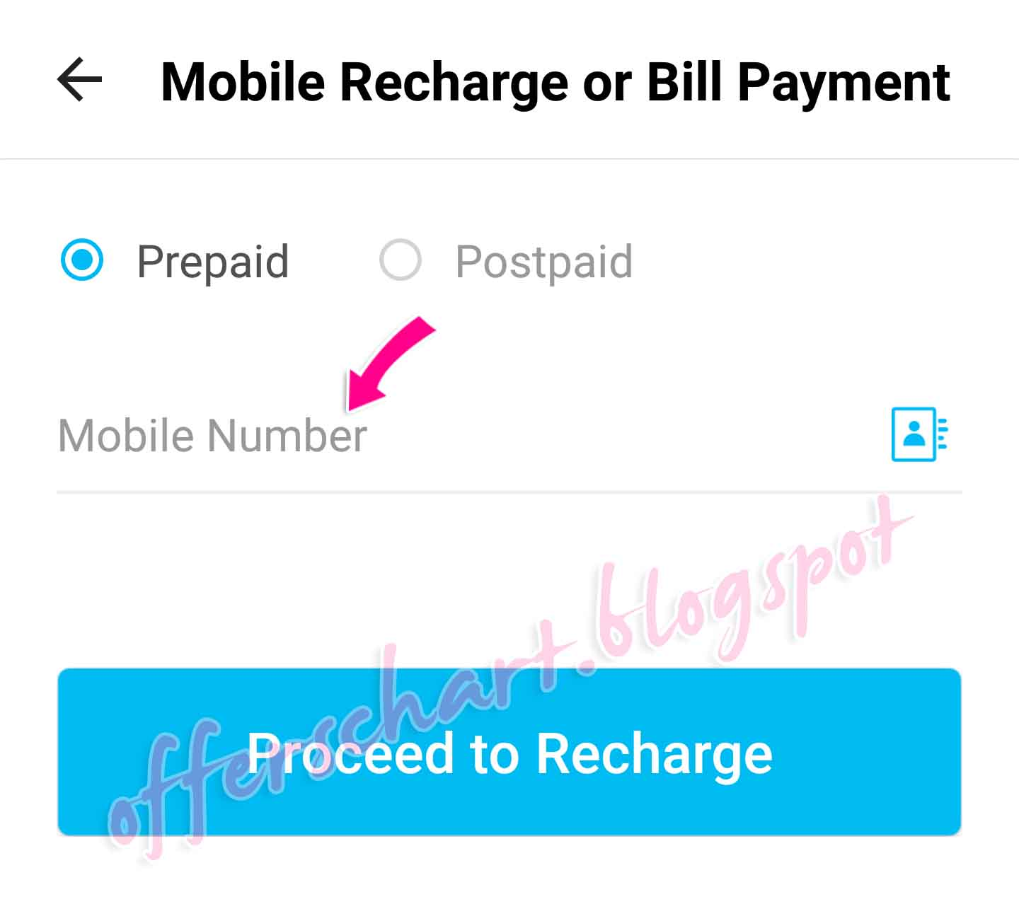 Paytm prepaid recharge coupon code