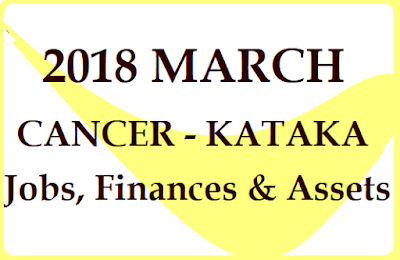 2018 March Cancer Sign Financial Predictions
