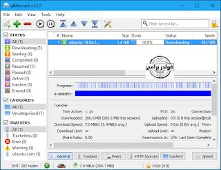 برنامج, تحميل, ملفات, التورنت, ومشاركة, وتبادل, الملفات, كيو, بت, تورنت, qBittorrent, اخر, اصدار