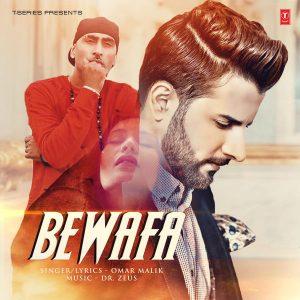 Bewafa – Omar Malik