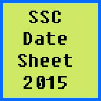 BISE Boards SSC Date Sheet 2017