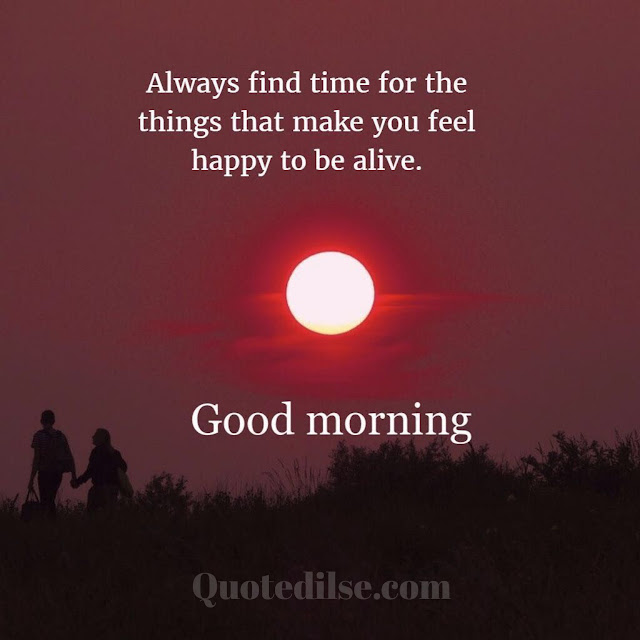 morning wishes for gf