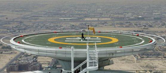 Helipad Structure  of Burj Al Arab
