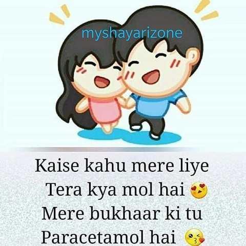 Cutest Romantic Lines Love Whatsapp Status Shayari for Girlfriend
