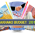 Uttarakhand Budget 2017-18 - Important Key point in Hindi