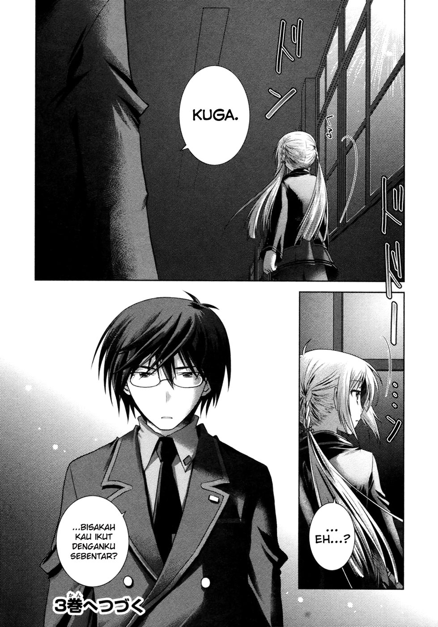 Komik iris zero 009 10 Indonesia iris zero 009 Terbaru 28|Baca Manga Komik Indonesia|