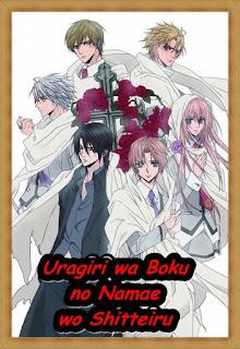 http://otakus-a-f-u-l-l.blogspot.com/2013/02/uragiri-wa-boku-no-namae-wo-shitteiru.html