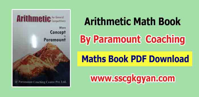 Paramount Arithmetic Maths Book for SSC CGL PDF