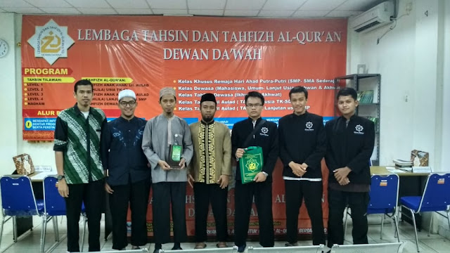 Qur'an Learning Center (QLC) Sukoharjo mengunjungi LTQ