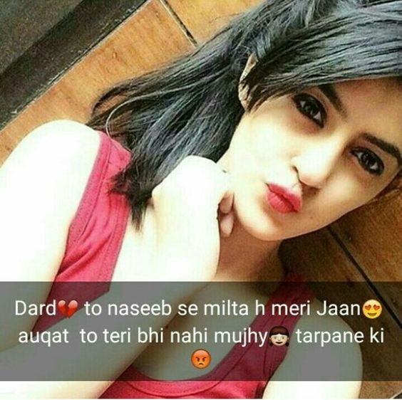 125+ Attitude Whatsapp DP Images, Pics, Profile Pictures for