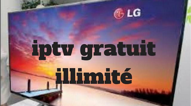احدث سيرفر iptv gratuit illimité مجانى لمشاهدة افضل الباقات العربية والعالمية
